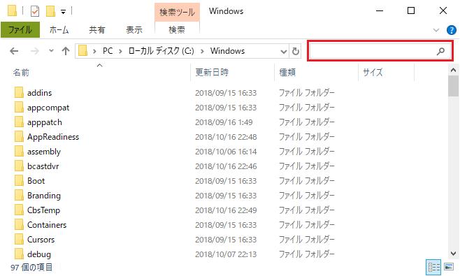 Windows操作/エクスプローラーを使ったファイルの条件検索の方法 ...
