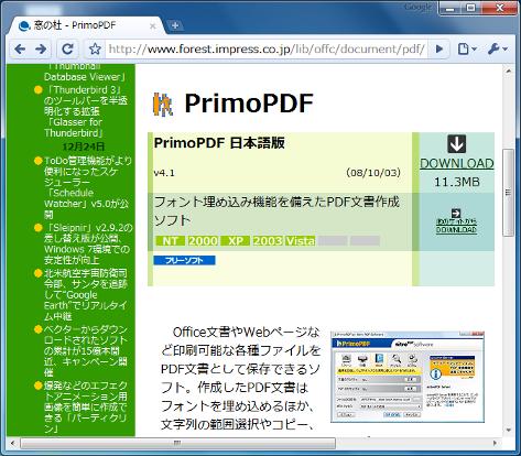 primopdf-01.png