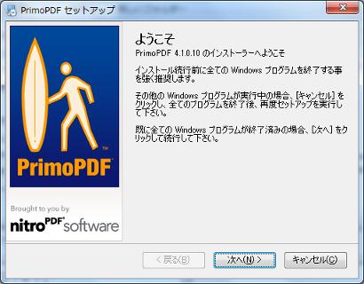 primopdf-03.png