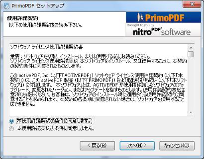 primopdf-04.png