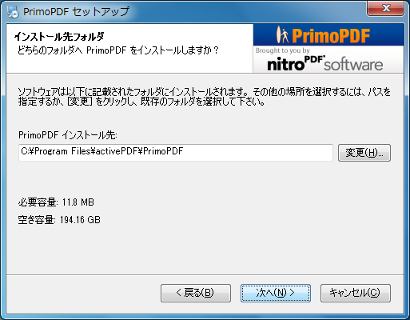 primopdf-05.png