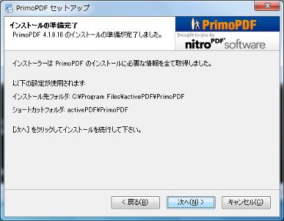 primopdf-06.png
