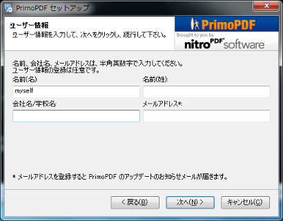 primopdf-07.png