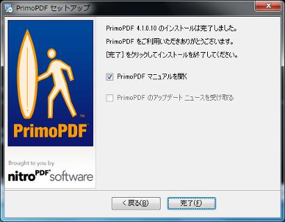 primopdf-08.png